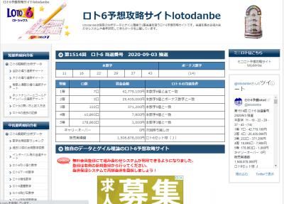 f:id:onsen222:20200907182126p:plain
