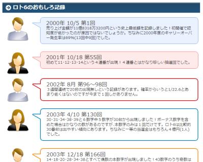 f:id:onsen222:20200907182147p:plain