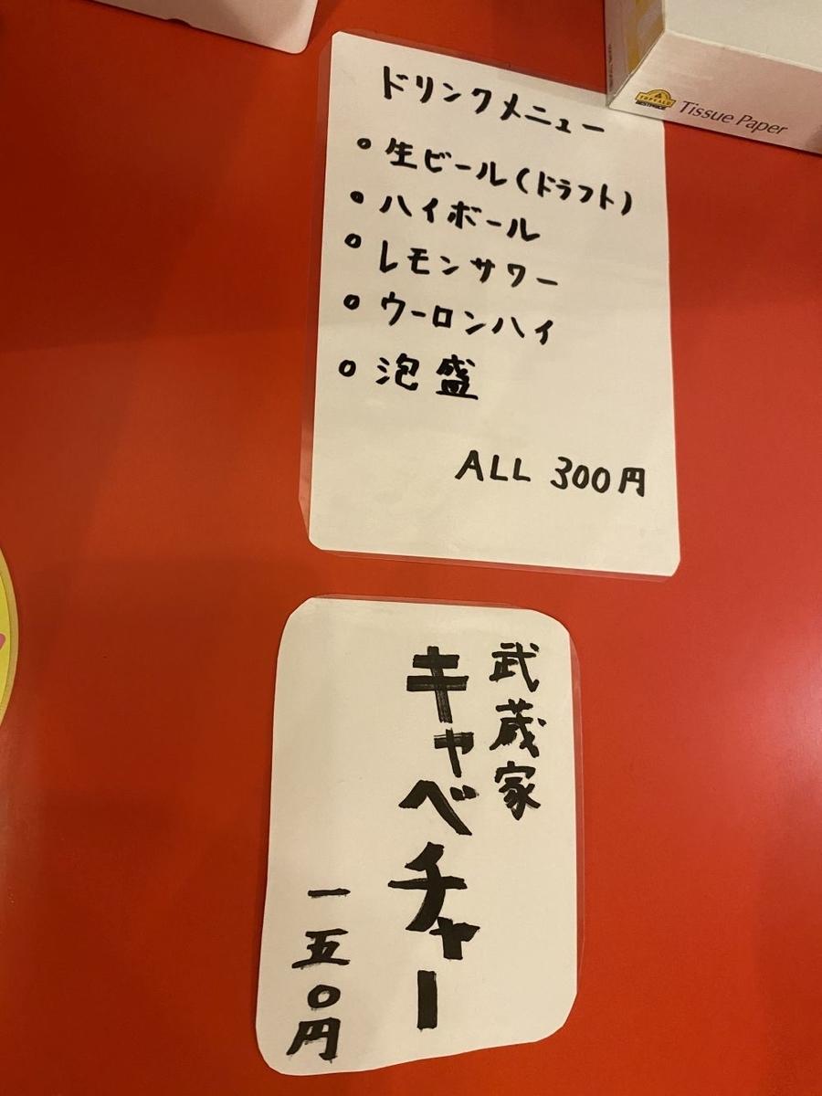 f:id:onsen222:20200911221057j:plain