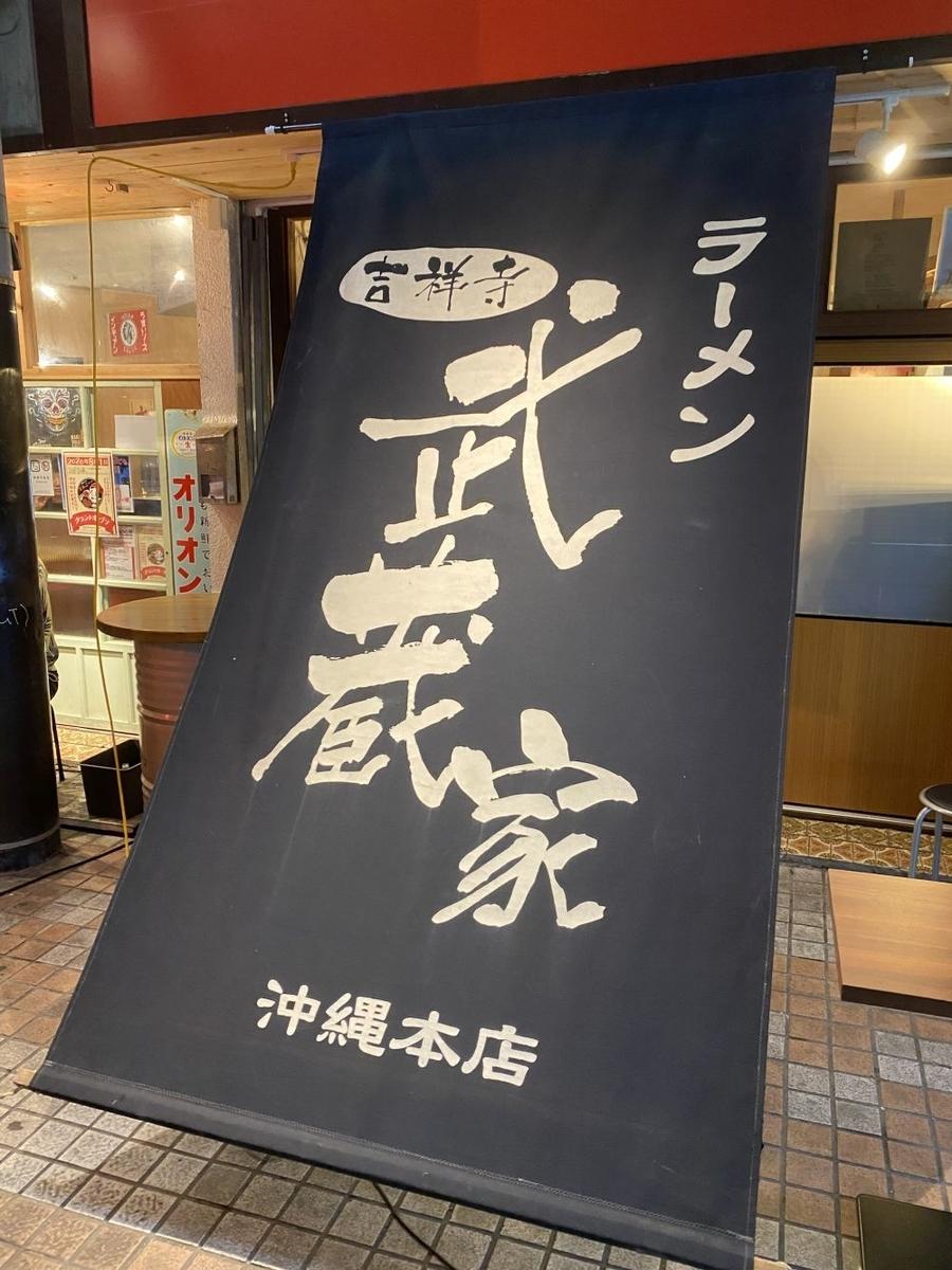 f:id:onsen222:20200911221113j:plain