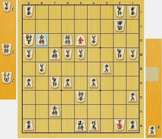 f:id:onsen222:20200916032052p:plain