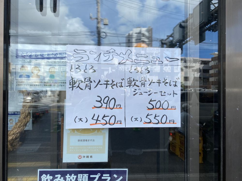 f:id:onsen222:20200918211220j:plain