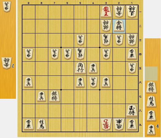 f:id:onsen222:20200920014549p:plain