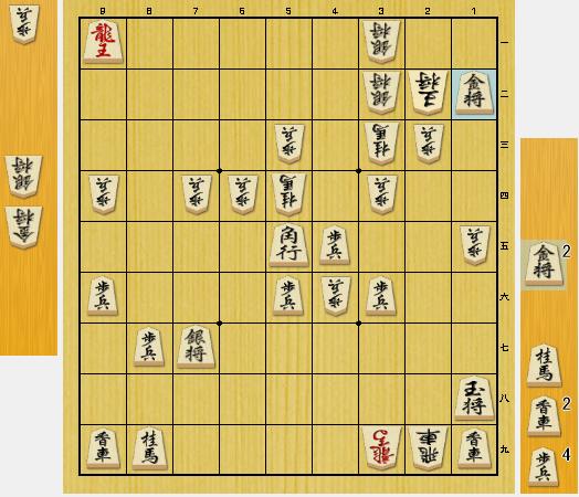 f:id:onsen222:20200920014552p:plain