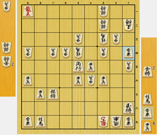 f:id:onsen222:20200920014556p:plain