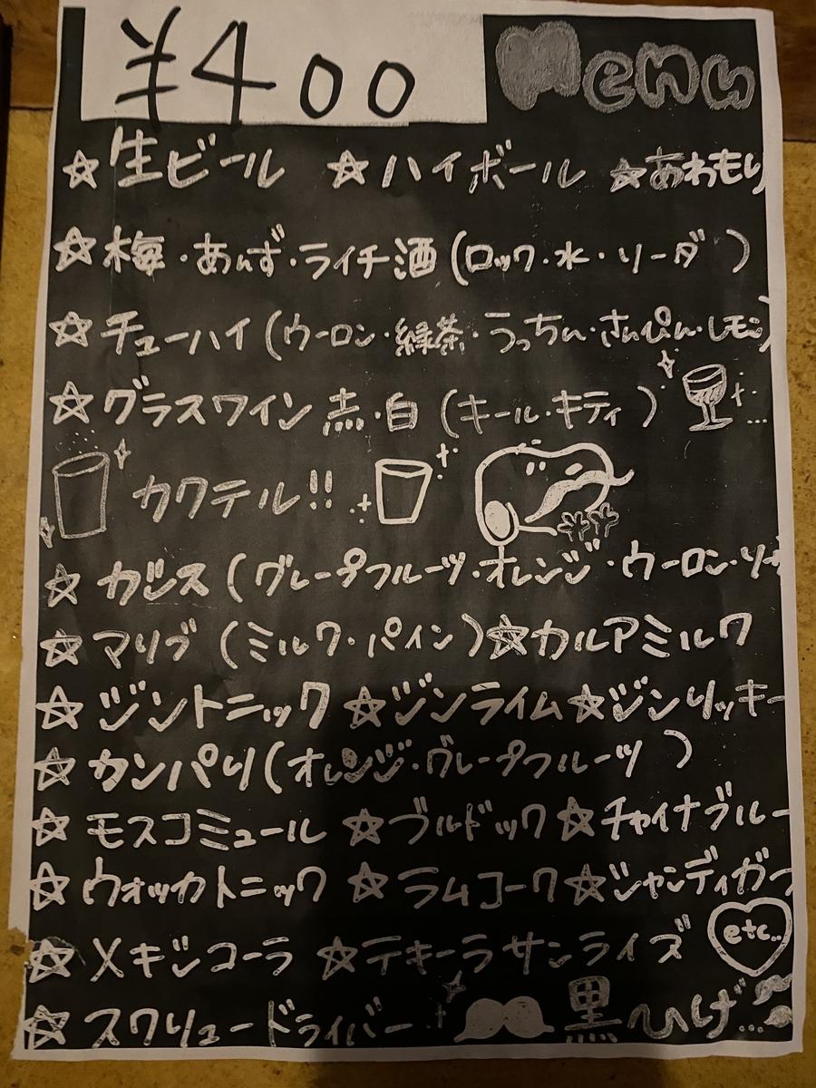 f:id:onsen222:20200922022335j:plain