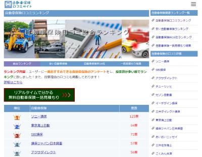 f:id:onsen222:20200924230351p:plain