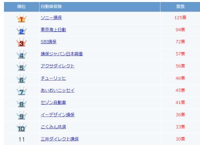 f:id:onsen222:20200924230846p:plain