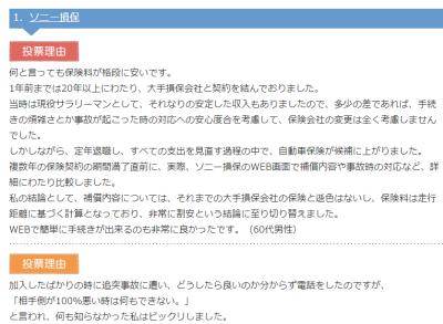 f:id:onsen222:20200924230858p:plain
