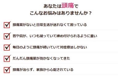 f:id:onsen222:20200925181815p:plain