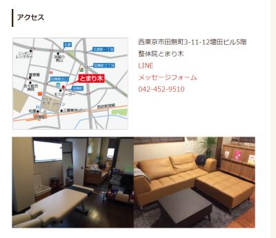 f:id:onsen222:20200925181855p:plain