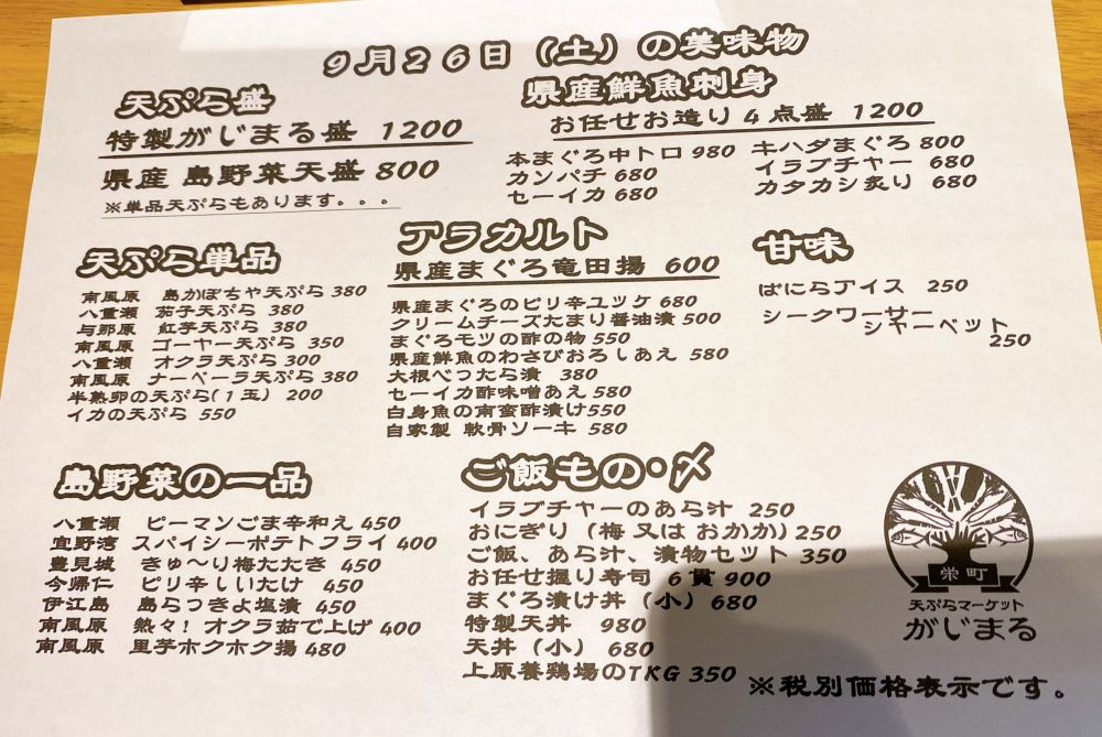 f:id:onsen222:20200927153621j:plain