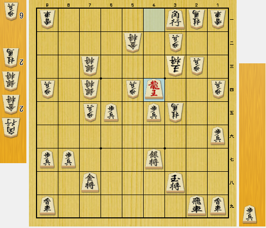 f:id:onsen222:20200928182932p:plain