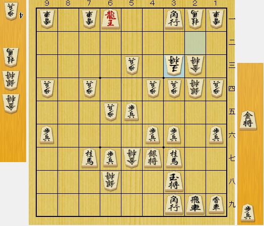 f:id:onsen222:20201011001959p:plain