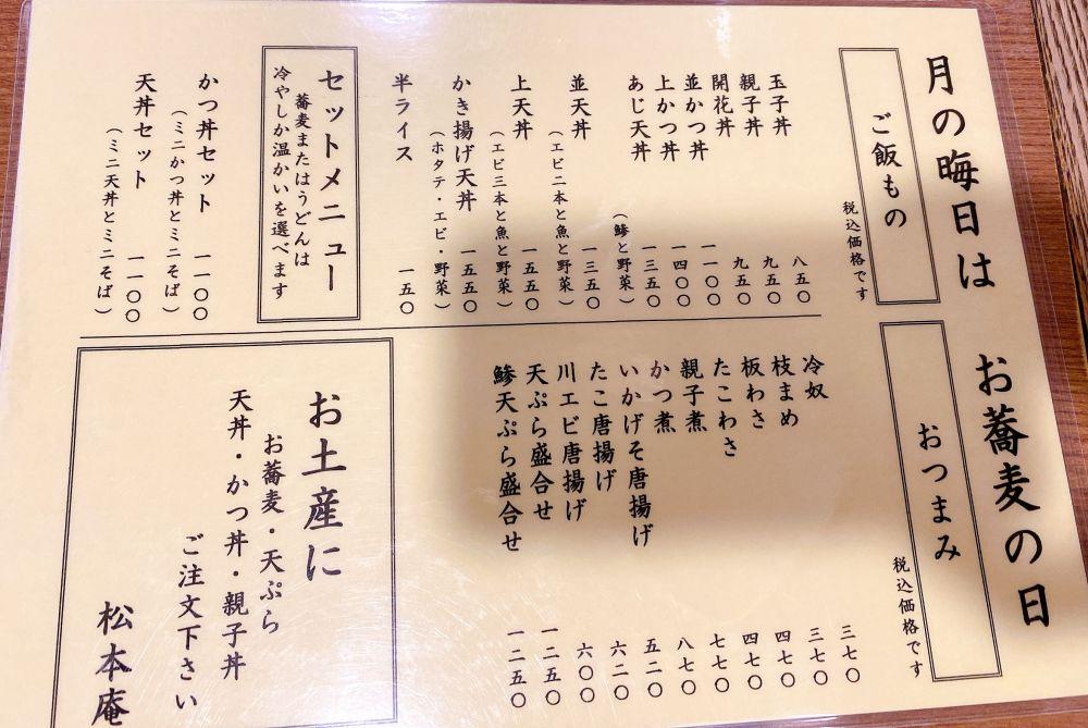 f:id:onsen222:20201020012657j:plain