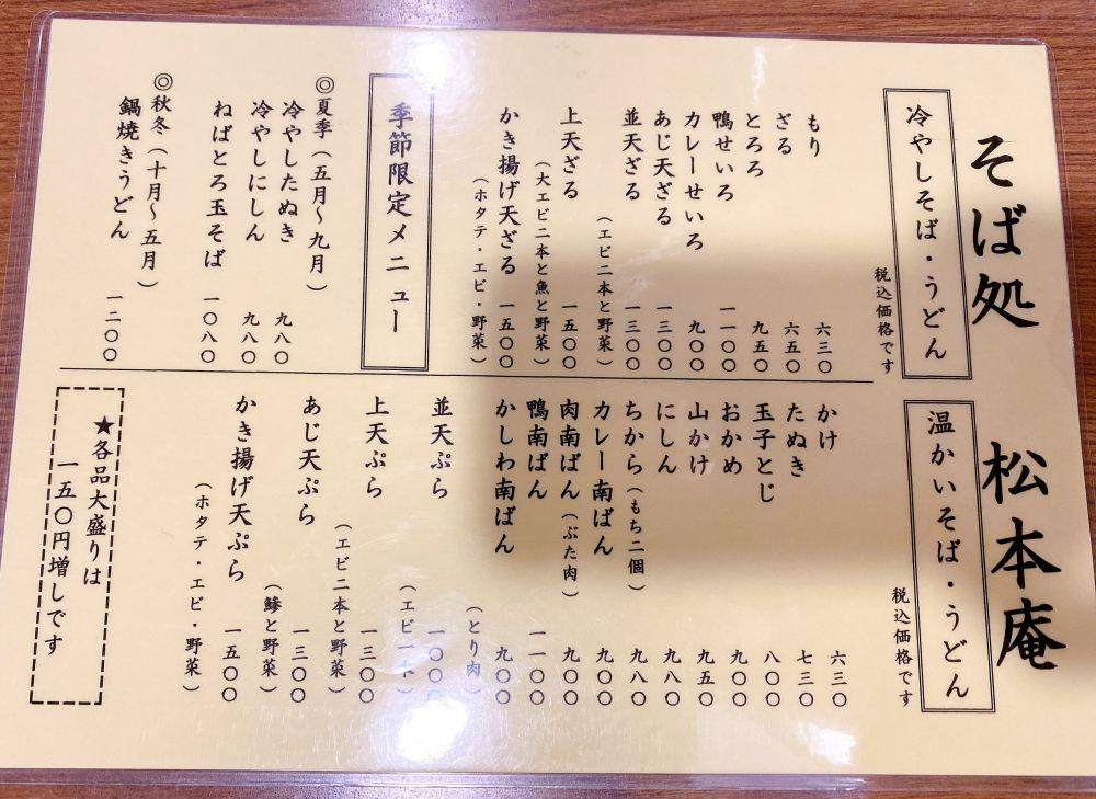 f:id:onsen222:20201020012700j:plain