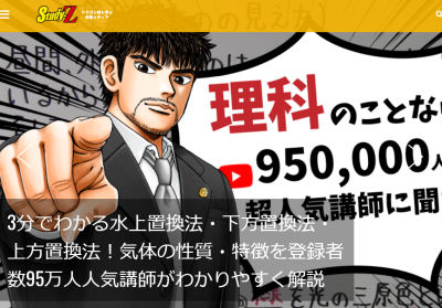 f:id:onsen222:20201026233459p:plain