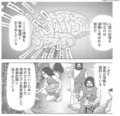 f:id:onsen222:20201026233502p:plain
