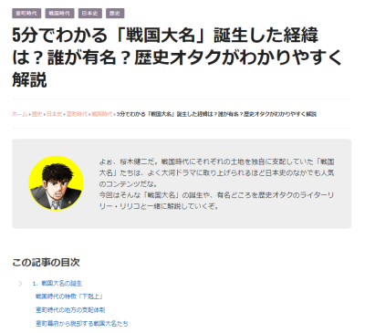 f:id:onsen222:20201026233507p:plain