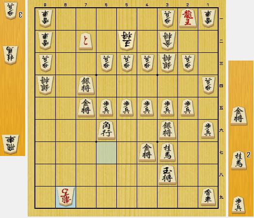 f:id:onsen222:20201027025612p:plain