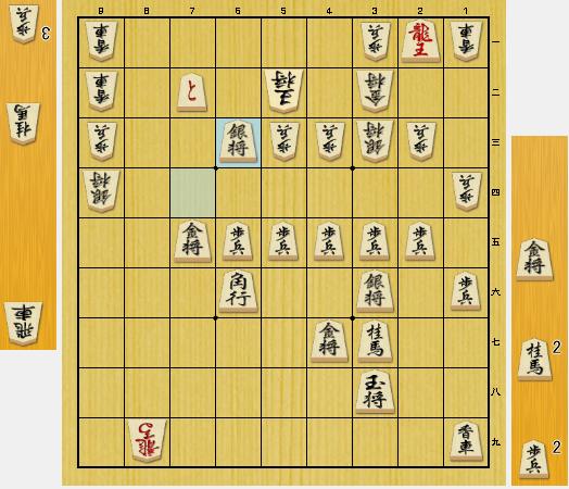 f:id:onsen222:20201027025620p:plain