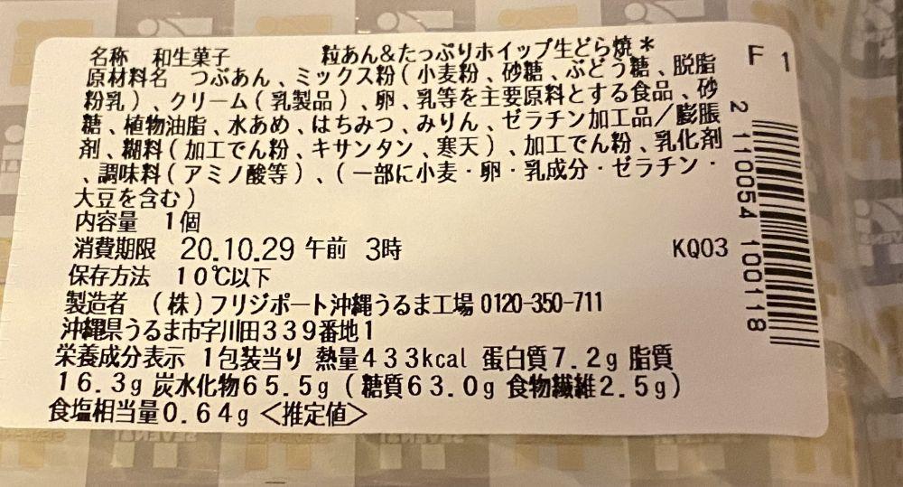 f:id:onsen222:20201029001242j:plain