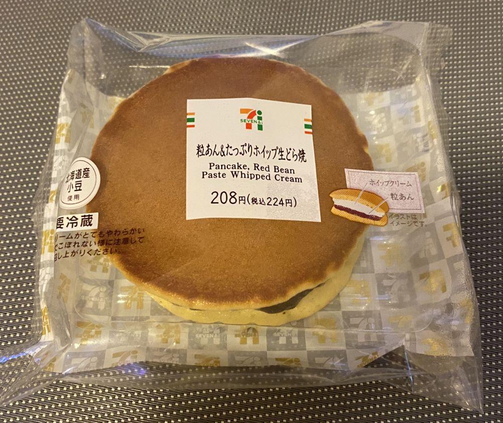 f:id:onsen222:20201029001258j:plain