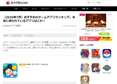 f:id:onsen222:20201030233111p:plain