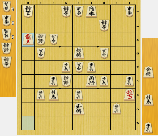 f:id:onsen222:20201105014248p:plain