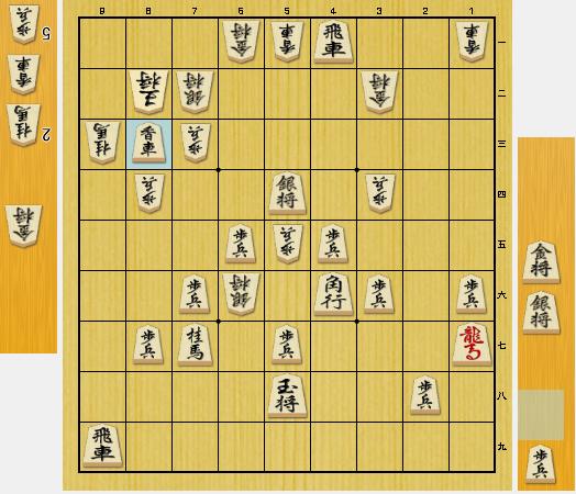 f:id:onsen222:20201105014251p:plain