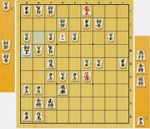 f:id:onsen222:20201110015629p:plain