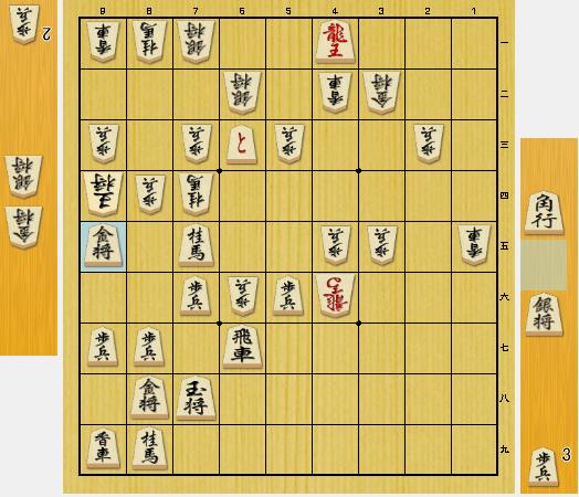 f:id:onsen222:20201110015803p:plain