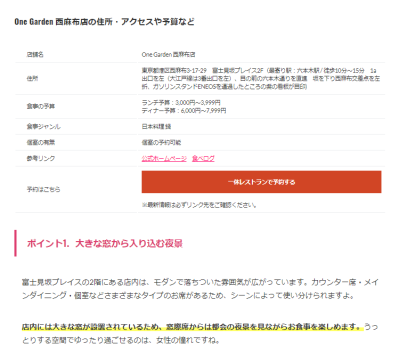 f:id:onsen222:20201111213133p:plain