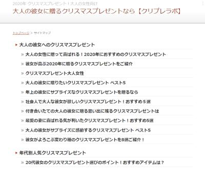f:id:onsen222:20201113194400p:plain