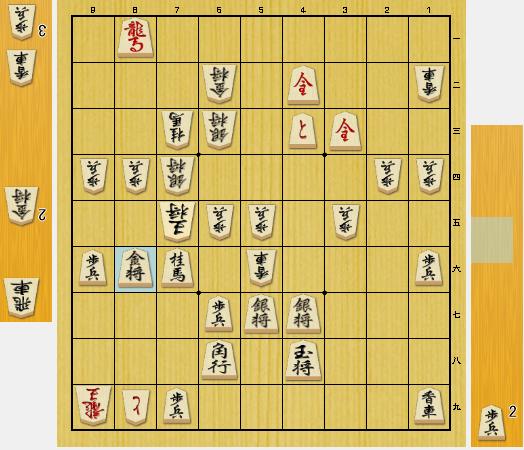 f:id:onsen222:20201114060303p:plain