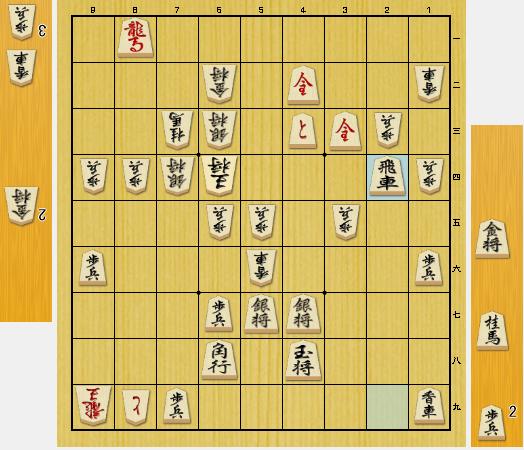 f:id:onsen222:20201114060308p:plain