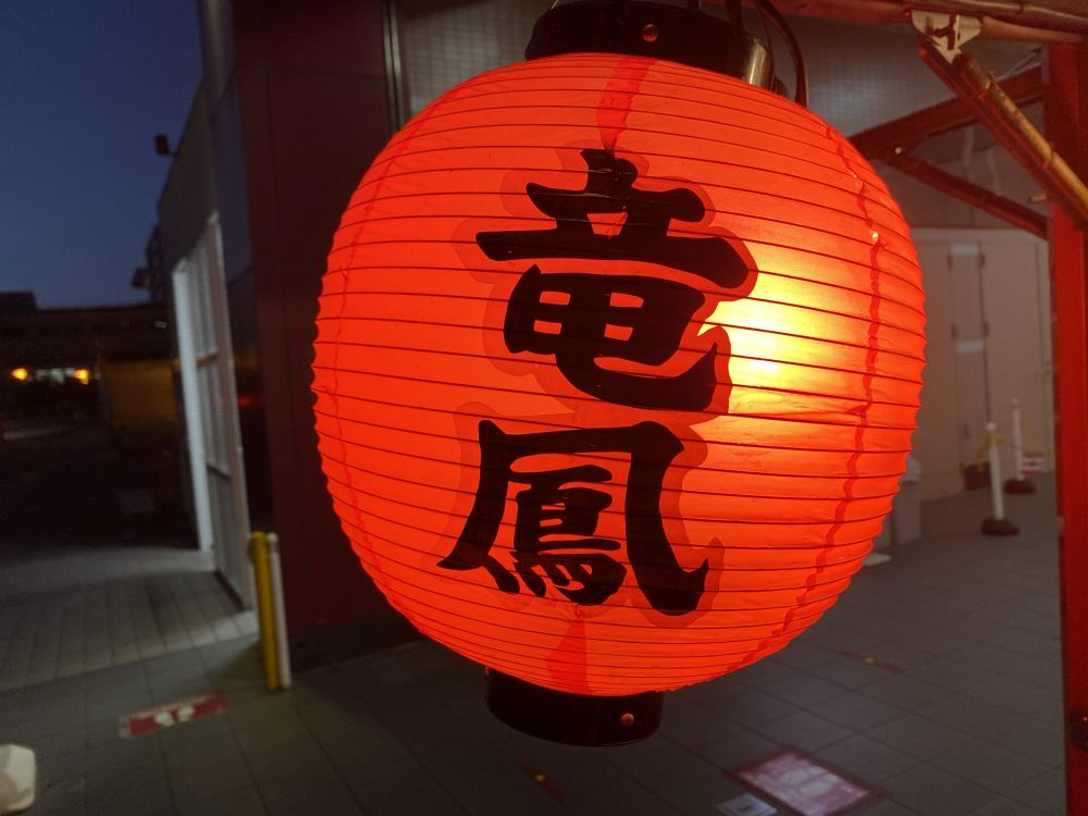 f:id:onsen222:20201117030313j:plain