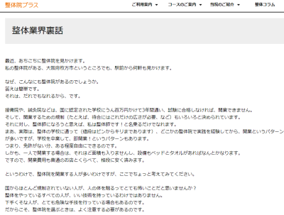 f:id:onsen222:20201121234648p:plain