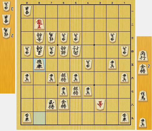 f:id:onsen222:20201125005125p:plain