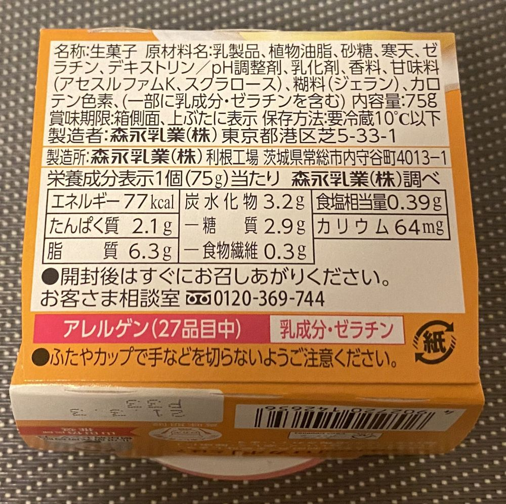 f:id:onsen222:20201127151446j:plain