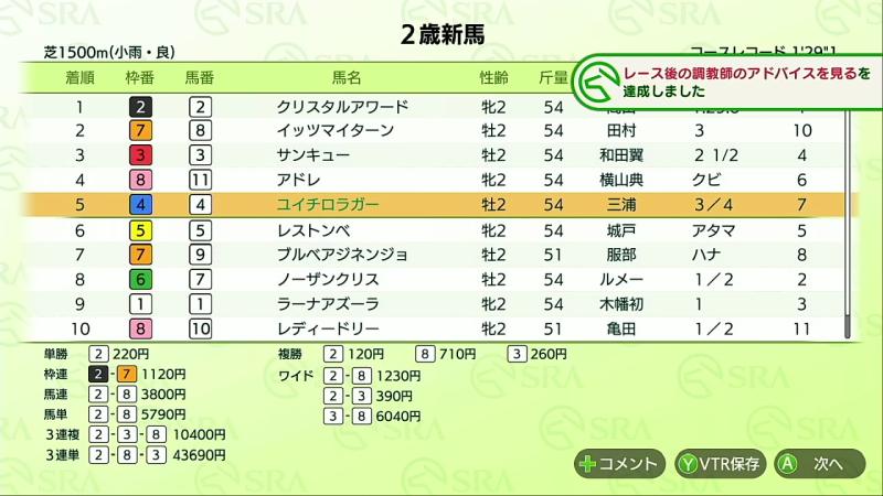 f:id:onsen222:20201203172456p:plain