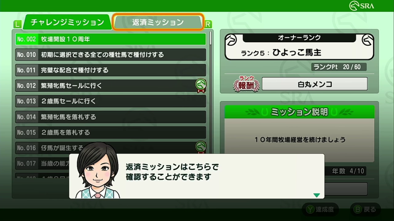 f:id:onsen222:20201203172511p:plain