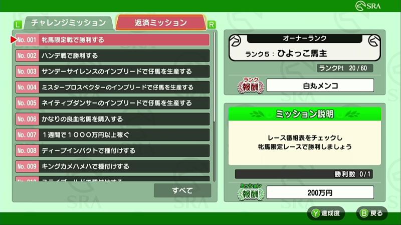 f:id:onsen222:20201203172516p:plain