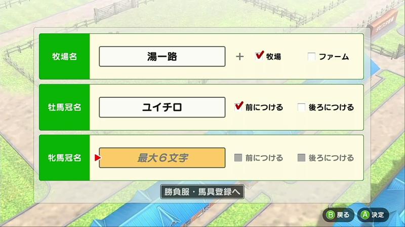 f:id:onsen222:20201203172539p:plain