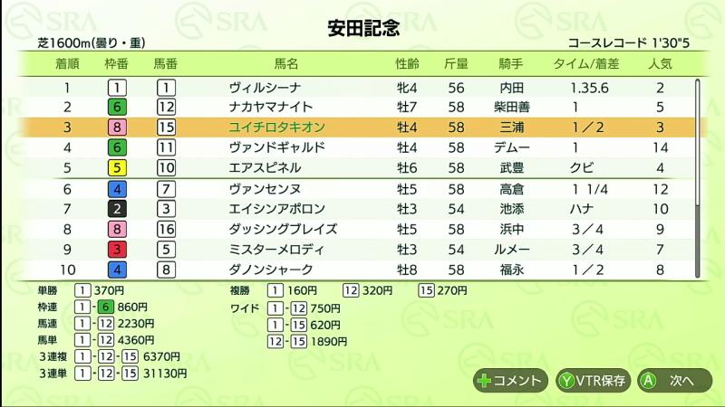 f:id:onsen222:20201206150024p:plain