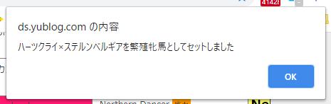 f:id:onsen222:20201214205806p:plain