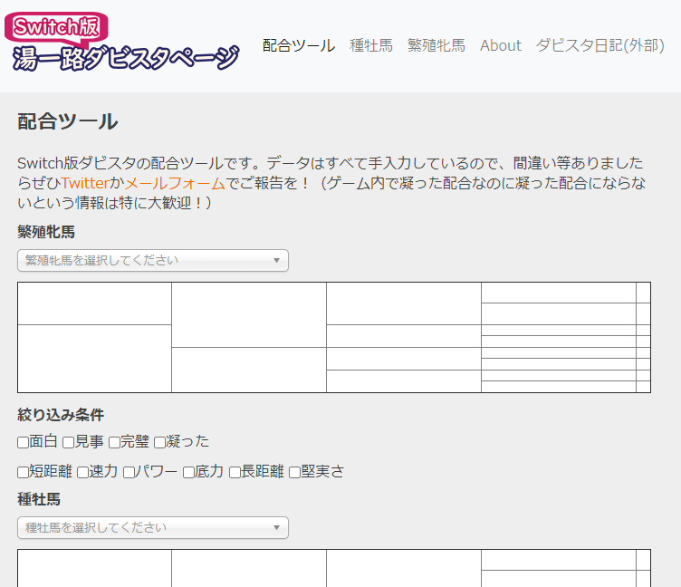 f:id:onsen222:20201214205815p:plain