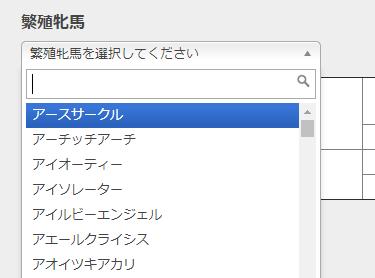 f:id:onsen222:20201214205819p:plain