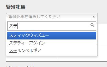 f:id:onsen222:20201214205821p:plain