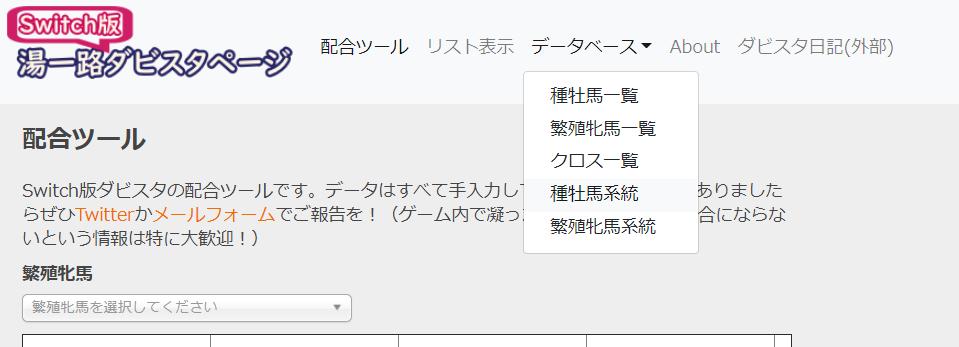 f:id:onsen222:20201223232948p:plain
